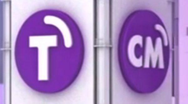 Castilla la mancha tv se convierte en el canal auton mico for Canal castilla la mancha