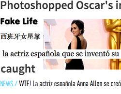 El bulo de Anna Allen en los Oscar da la vuelta al mundo: la prensa internacional se hace eco de las hazañas de la actriz