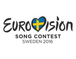Estocolmo será la sede del Festival de Eurovisión 2016