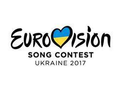 Dnipro, Kiev y Odesa, candidatas oficiales a albergar Eurovisión 2017