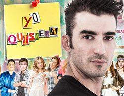 El actor Israel Rodríguez ficha por la segunda temporada de 'Yo quisiera'