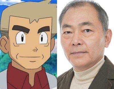 Muere Unsho Ishizuka, el actor que ponía voz al Profesor Oak y Mr. Satán, a los 67 años