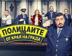 'Los hombres de Paco', el último fenómeno televisivo en Bulgaria: Claves del éxito de la adaptación
