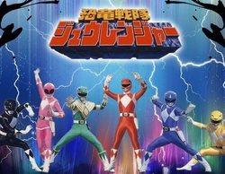 'Power Rangers': Así era la serie original japonesa con la que hacía corta-pega la versión americana