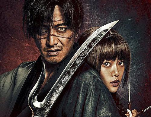 Crítica 'La Espada del Inmortal' de Netflix: Takashi Miike, paternidad y vísceras