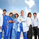 Duodécima temporada de 'Hospital Central'