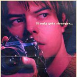 Cartel de Jonathan Byers en la segunda temporada de 'Stranger Things'
