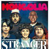 Los protagonistas de 'Stranger Things' se convierten en los protagonistas de las elecciones del 21-D