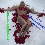 Leticia Sabater estrena single llamado