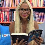 """Leticia Sabater, autora del libro """"Lety La Horrible y el internado diabólico"""""""