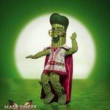 Cactus, máscara de la segunda edición de 'Mask Singer: Adivina quién canta'