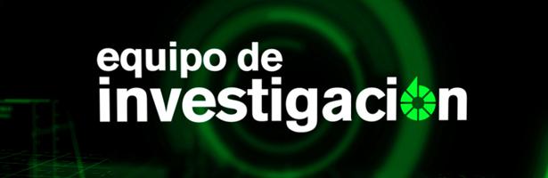 Logotipo de 'Equipo de investigación'