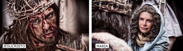 Jesucristo y María