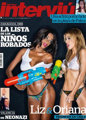 Oriana Y Liz Juntas Desnudas Y Mojadas En La Nueva Portada De Interviú