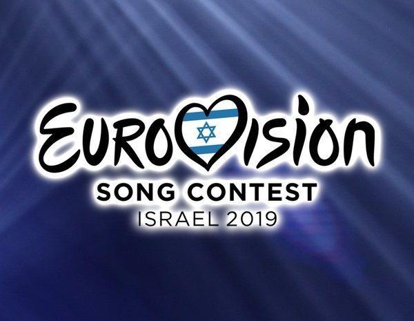 ¿Qué canción quieres que represente a España en Eurovisión 2019?