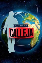 Cartel de Planeta Calleja