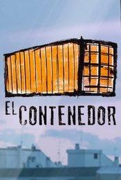 Cartel de El contenedor