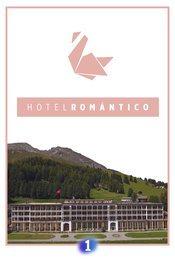 Cartel de Hotel romántico