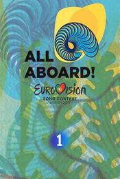 Cartel de Festival de Eurovisión 2018