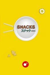 Cartel de Snacks De Tele