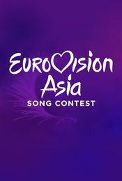 Cartel de Festival de Eurovisión Asia