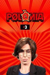 Cartel de Polònia