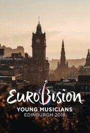 Cartel de Festival de Eurovisión de Jóvenes Músicos