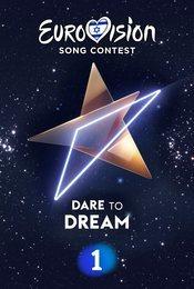 Cartel de Festival de Eurovisión 2019