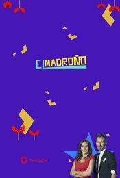Cartel de El Madroño