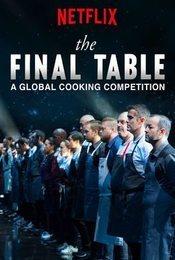 Cartel de Todo el mundo a la mesa
