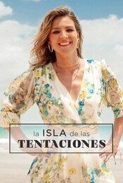 Cartel de La isla de las tentaciones