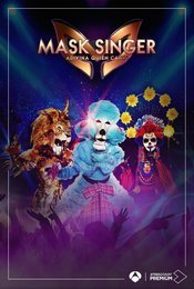 Cartel de The Masked Singer España