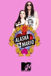 Cartel de Alaska y Mario