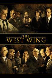 Cartel de El ala oeste de la Casa Blanca