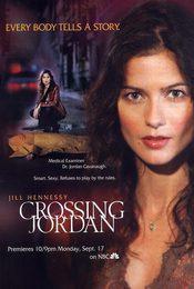 Cartel de Crossing Jordan
