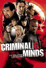 Cartel de Mentes criminales