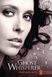 Cartel de Entre fantasmas