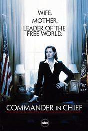 Cartel de Señora Presidenta