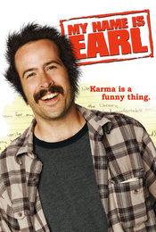 Cartel de Me llamo Earl