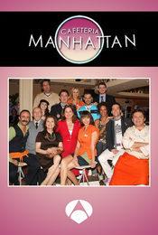 Cartel de Cafetería Manhattan