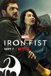 Cartel de Iron Fist