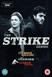 Cartel de Cormoran Strike