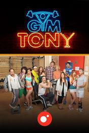 Cartel de Gym Tony