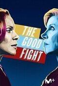 Cartel de la temporada 5 de The Good Fight