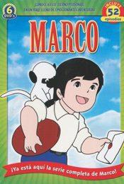 Cartel de Marco
