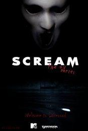 Cartel de Scream