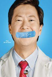 Cartel de Dr. Ken