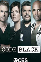 Cartel de Código negro