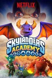 Cartel de Skylanders Academy