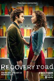 Cartel de Recovery Road